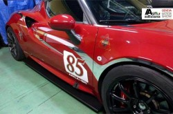 4c-cup4